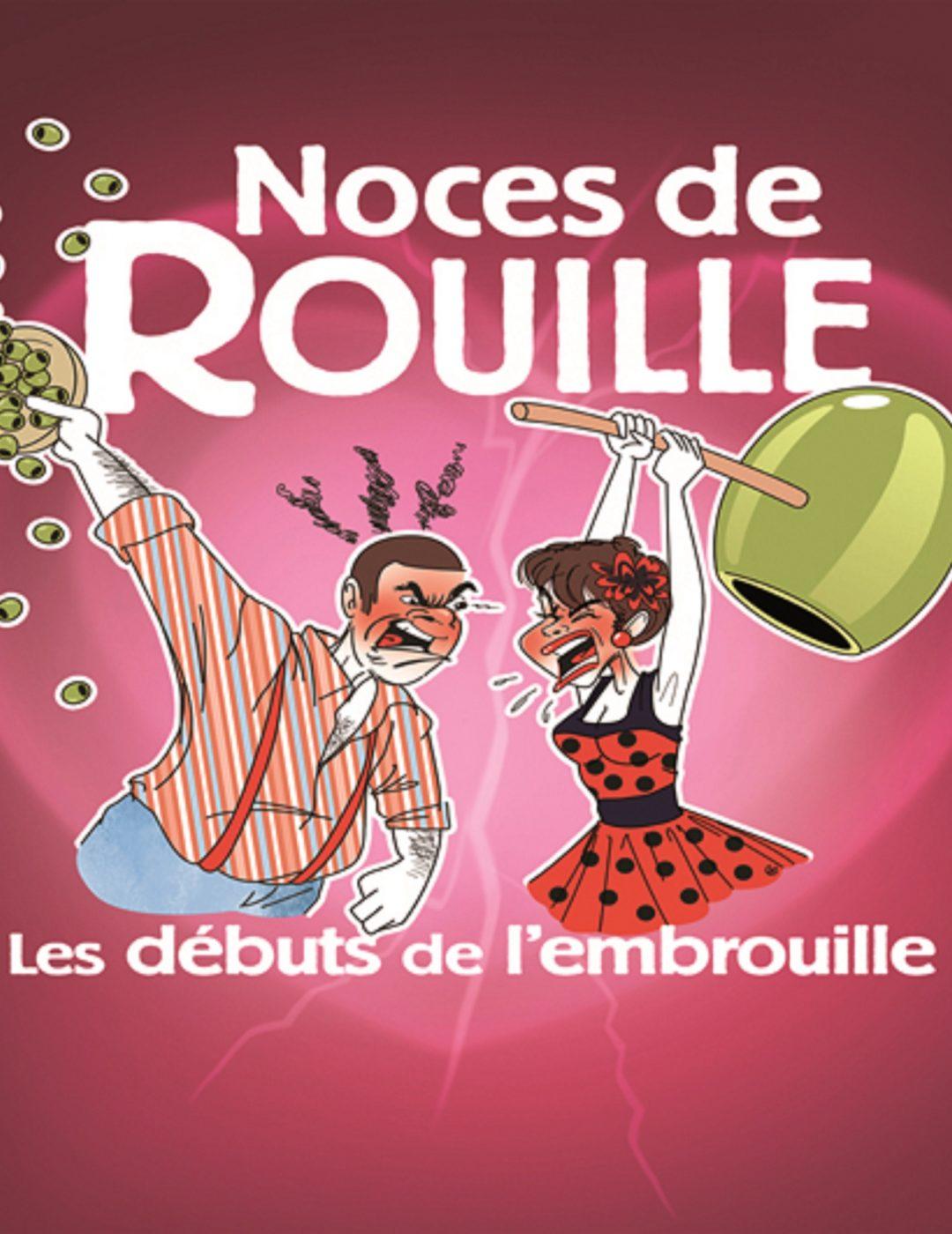 AFFICHE NOCES DE ROUILLE
